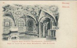 Russia - Moscou. Palais Du Terem Du Tsar Alexis Michailovitch. Salle Du Conseil.    S-4518 - Rusland