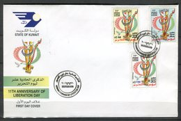 Kuwait 2002. Yvert 1635-37 FDC. - Kuwait