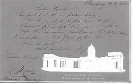 1900 - ST.PETERSBURG, Gute Zustand, 2 Scan - Russie