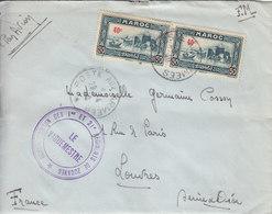 MAROC OBL POSTE AUX ARMEES REGIMENTS DE ZOUAVES - Maroc (1891-1956)