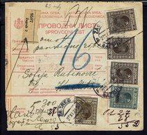 YOUGOSLAVIE - 1929 - Colis Postal De Zagreb Pour Mitrovica - Affranchissement Postes Et Taxes Au Verso - B/TB - - 1919-1929 Royaume Des Serbes, Croates & Slovènes