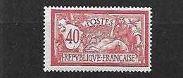 France Merson 1900  Cat Yt N° 119 N** MNH - Neufs