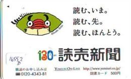 Carte Prépayée Japon * MANGA * STUDIO GHIBLI (16.552b) COMIC * ANIME Japan Prepaid Card * CINEMA * FILM - BD