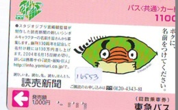Carte Prépayée Japon * MANGA * STUDIO GHIBLI (16.553) COMIC * ANIME Japan Prepaid Card * CINEMA * FILM - BD