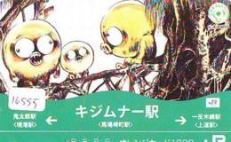 Carte Prépayée Japon * MANGA * IO * JR * (16.555) COMIC * ANIME Japan Prepaid Card * CINEMA * FILM - BD