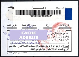 ALGERIJE Receipt Of Registered Cover To Germany 2012 Old Bar Code Label Ancien Code Barres Etiquette De Recommandation - Poste