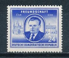 DDR 302 ** Mi. 3,- - [6] République Démocratique