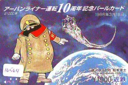 Carte Prépayée Japon * MANGA * GALAXY EXPRESS * (16.564) COMIC * ANIME Japan Prepaid Card * CINEMA * FILM - BD