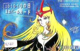 Carte Prépayée Japon * MANGA * GALAXY EXPRESS * (16.562) COMIC * ANIME Japan Prepaid Card * CINEMA * FILM - BD