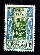 DAHOMEY 164° 10f Bleu, Vert Foncé Et Turquoise Artisanat Sculpteur Sur Bois (10% De La Cote + 015) - Benin - Dahomey (1960-...)