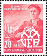 USED STAMPS OF DDR - The 10th Anniversary Of Nationalization-1956 - Oblitérés