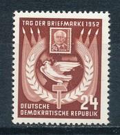 DDR 319 ** Mi. 3,- - [6] République Démocratique