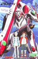 Carte Prépayée Japon * MANGA * EUREKA * (16.569) COMIC * ANIME Japan Prepaid Card * CINEMA * FILM - Comics
