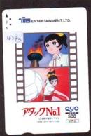 Carte Prépayée Japon * MANGA * No.1  * (16.573) COMIC * ANIME Japan Prepaid Card * CINEMA * FILM - BD