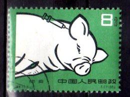 1960 China - Pig Breeding Achievements - Used MI 547 - Neufs