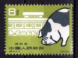 1960 China - Pig Breeding Achievements - Used MI 549 - Neufs