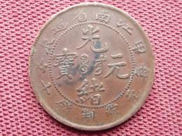 Chine Monnaie Province Kiang Nan - Chine