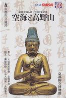 Carte Prépayée Japon - Culture Tradition Religion - BOUDDHA - Japan Prepaid Lagare Card - 253 - Culture