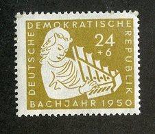 W-9187  Mi.#257**  ( Cat.8.00 € )  Offers Welcome-over 61000 Items3 - [6] République Démocratique