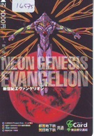 Carte Prépayée Japon * MANGA * EVANGELION * (16.575) COMIC * ANIME Japan Prepaid Card * CINEMA * FILM - BD
