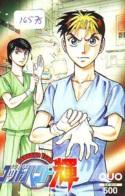 Carte Prépayée Japon * MANGA * GODHAND TERU    (16.578) COMIC * ANIME Japan Prepaid Card * CINEMA * FILM - BD