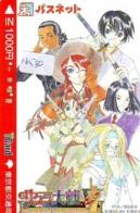 Carte Prépayée Japon * MANGA * SEGA    (16.580) COMIC * ANIME Japan Prepaid Card * CINEMA * FILM - BD