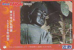 Carte Prépayée Japon - Culture Tradition Religion - BOUDDHA - Japan Prepaid Lagare Card - 254 - Culture