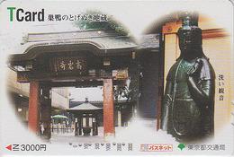 Carte Prépayée Japon - Culture Tradition Religion - BOUDDHA - Japan Prepaid T Card - 255 - Culture