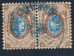 "1858: Scott No. 8 / MIchel No. 5 Pair With Blue ""KONSTANTINOPLE"" - 1857-1916 Empire"