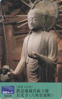 Carte Prépayée Japon - Culture Tradition Religion - BOUDDHA - Japan Prepaid Tosho Card - 257 - Culture