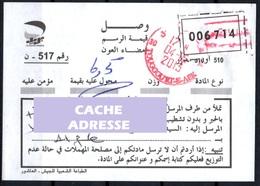 ALGERIJE Old Label On Receipt Of Registered Cover Domestic Rate 2013 Ancienne Etiquette Recommandation Tarif Intérieur - Poste