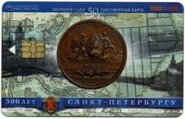 RUSSIA - RUSSIE 50 UNITS CHIP TELEPHONE CARD TRANSPARENT 300th ANNIVERSARY SAINT-PETERSBURG SANKT-PETERBURG QTY 20.000 - Russia
