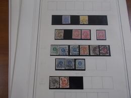 Lot N° 996  PAYS NORDIQUE   Obl.   .. No Paypal - Briefmarken