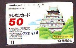 Télécarte Japan DenDenKoSha * PRE 43b  * Balken Free Card * Front Bar Free Phonecard  * PRECURSOR - Japon