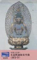 Carte Prépayée Japon - Culture Tradition Religion - BOUDDHA - Japan Prepaid Tosho Card - 258 - Culture