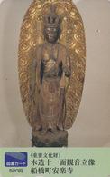 Carte Prépayée Japon - Culture Tradition Religion - BOUDDHA - Japan Prepaid Tosho Card - 259 - Culture