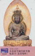 Carte Prépayée Japon - Culture Tradition Religion - BOUDDHA - Japan Prepaid Tosho Card - 260 - Culture