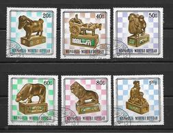 Mongolia  1981 Mongolian Chess Pieces Used - Mongolie