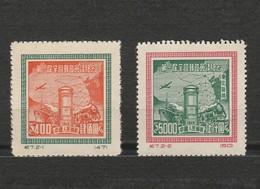 Chine Lot De 2 Timbres -  Première Conference Postale Nationale - 1950 - YT 864 Et 865 - 1949 - ... Volksrepublik