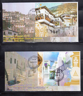 Greece 2018 EuroMed Miniature Sheet Unofficial FCD 4 Different Postmarks Simi, Volos, Areopolis, Folegandros. - Grèce
