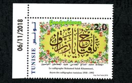 2018- Tunisia- Famous Tunisian Calligraphers Mohamed Salah Khammassi- Complete Set 1v.MNH** Dated Corner - Tunisia