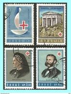 "GREECE- GRECE - HELLAS 1963: ""Red Cross II""  Compl. Set Used - Grèce"