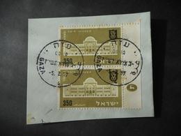 ISRAELE EGYPT PALESTINE فلسطين - مصر - إسرائيل Bande De Gaza:annulation De Gaza 5-2-57 IMPORTANT RARE @@@ - Cartas
