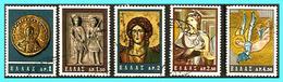 GREECE - HELLAS 1964:  Byzantine Art Exhibition  Compl.set Used. - Grèce