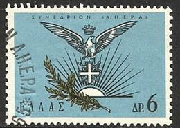 "GREECE- GRECE - HELLAS 1965:  "" A.X.E.P.A""compl Set Used - Grèce"