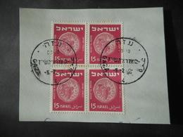 ISRAELE EGYPT PALESTINE فلسطين - مصر - إسرائيل Bande De Gaza:annulation De Gaza 5-2-57 IMPORTANT RARE @@@ - Israël