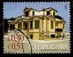 Chypre - Zypern - Cyprus 2007 Y&T N°1114 - Michel N°1103 (o) - 0,26€ Banque Nationale De Grèce - Chypre (République)