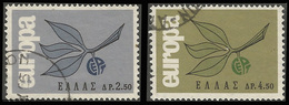 GREECE - HELLAS - EUROPA CEPT 1965:  Compl Set Used - Grèce