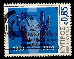 Chypre - Zypern - Cyprus 2010 Y&T N°1186 - Michel N°1173 (o) - 0,85€ Anniversaire De La République - Chypre (République)