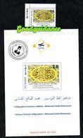 2018- Tunisia- Famous Tunisian Calligraphers Mohamed Salah Khammassi- Flyer+ Complete Set 1v.MNH** Dated Corner - Tunisie (1956-...)